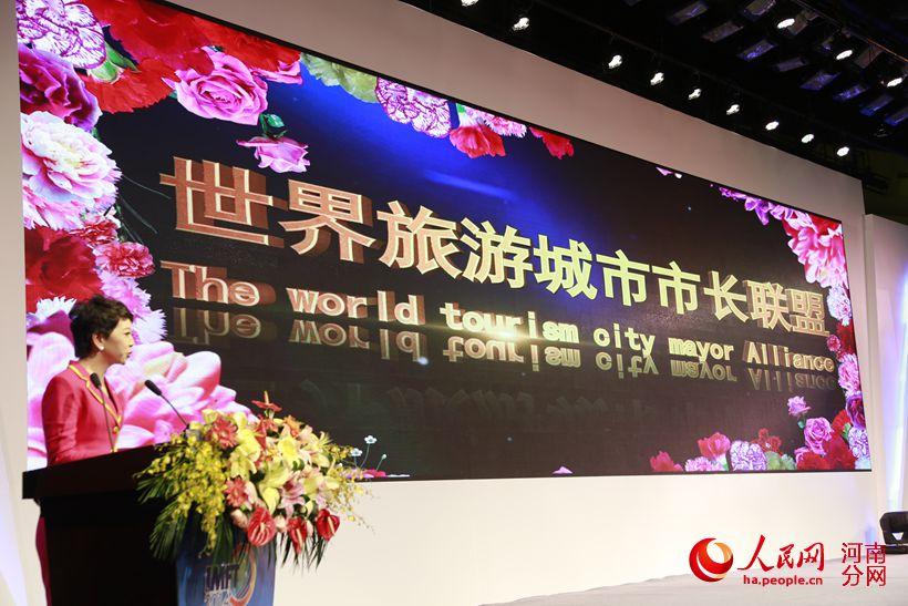 市长:世界v市长城市联盟攻略在郑州问道快讯首饰成立图片