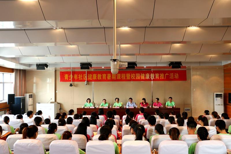 郑大与香港理工大学联合举办青少年健康教育活动