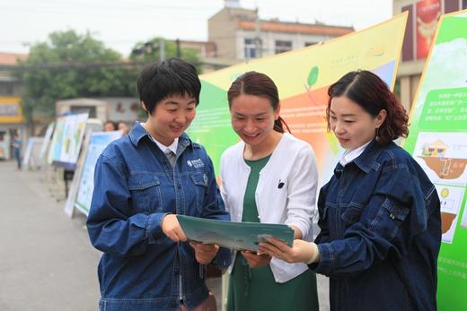 长垣县供电公司开展电能替代主题宣传活动