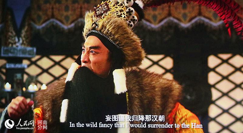 豫剧电影《苏武牧羊》河南首演 在北京看哭全