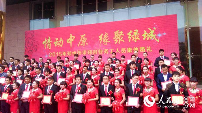 暗网人口贩卖图片_郑州市人口网