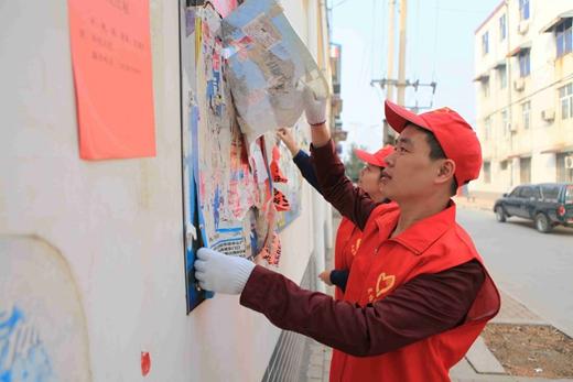 长垣县供电公司:志愿服务 传播文明