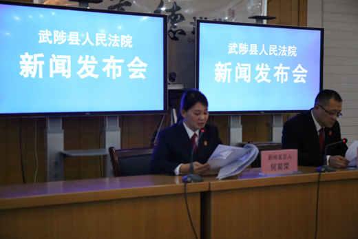 http://www.wzxmy.com/wuzhijingji/15556.html