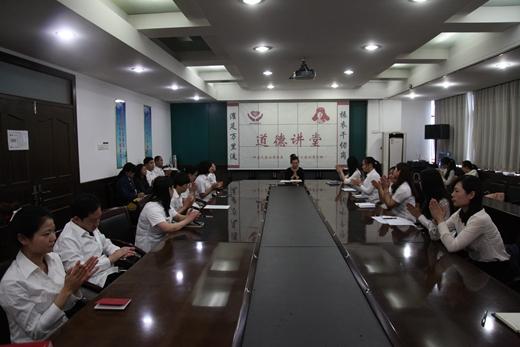 长垣县供电公司:举办两学一做道德讲堂活动