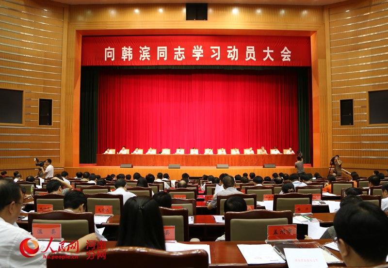 """国家旅游局号召全行业向河南""""最美导游""""韩滨学习"""