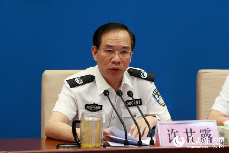 河南省公安厅长许甘露:确保基层民警每月休息3―5日