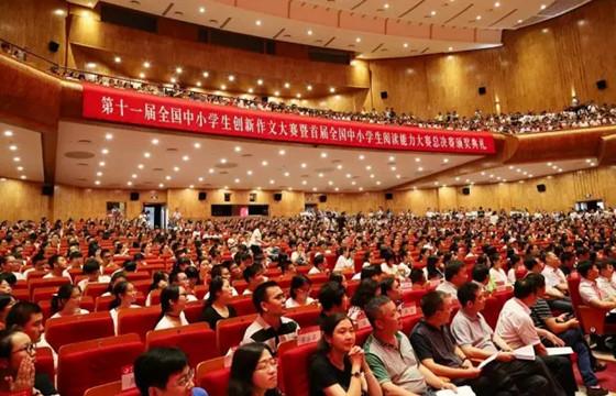 河南246名考生创全国创新作文大赛最好成绩