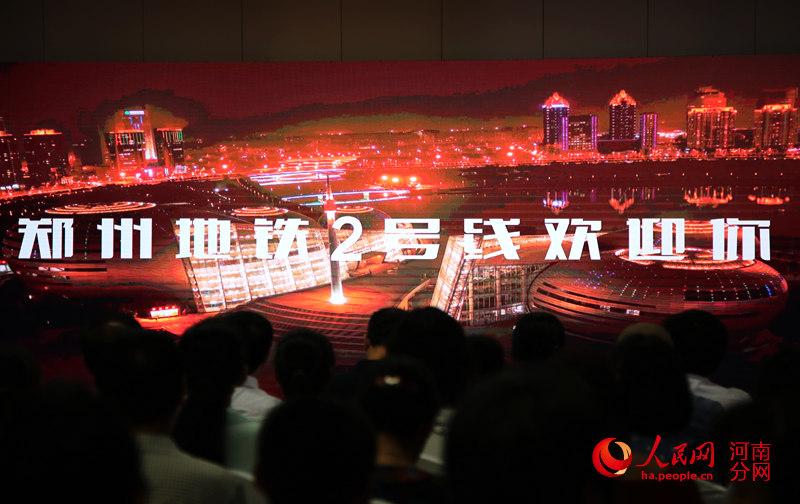 郑州 地铁/郑州地铁2号线欢迎您