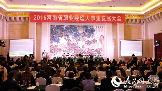 郑州我的室内儿童乐园_我的工作网郑州