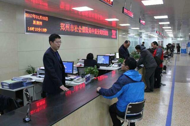 郑州市社保局中原分局: 干实事、出效率