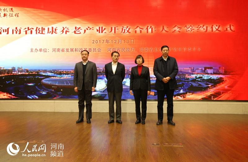 河南16.1 的人口步入老年 投入3千亿元布局养老产业