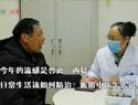 专家支招流感预防原创