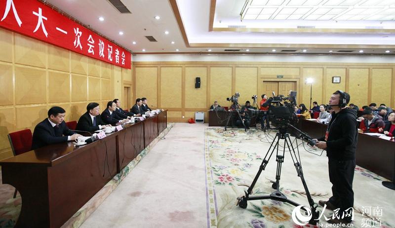 河南省十三届人大一次会议举行第二次记者会