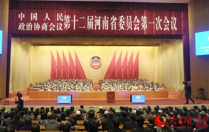 刘伟当选政协第十二届河南省委员会主席
