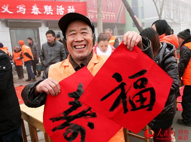 """河南:义写春联 送""""福""""环卫工"""