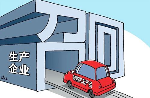 郑州地区涉及975辆 大众宣布召回部分途锐汽车