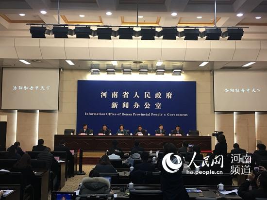 第三十六届中国洛阳牡丹文化节将于四月五日开幕