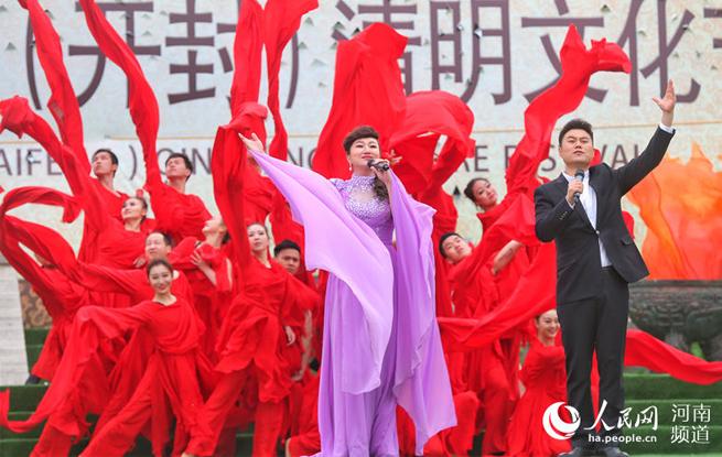 用艺术讲述清明 2018中国(开封)清明文化节开幕