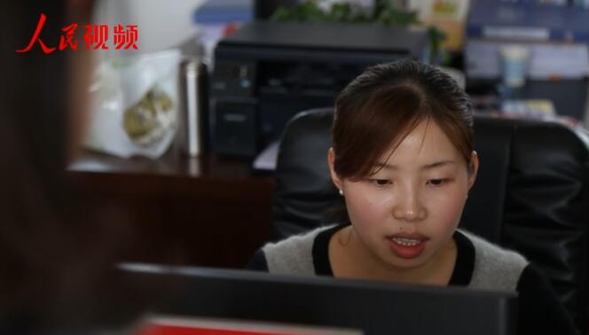"""""""张村头""""的""""电商梦""""        张雪,是一名80后大学生村官,也是乡亲们的""""张村头""""…"""