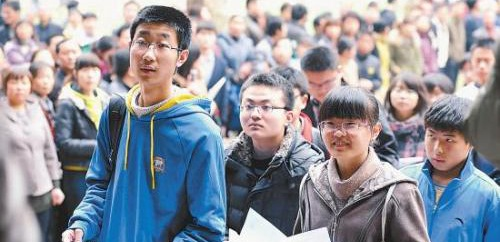 河南中招:8类考生可享政策照顾 今年河南省教育厅公布《关于2018年普通高中招生工作的意见》……