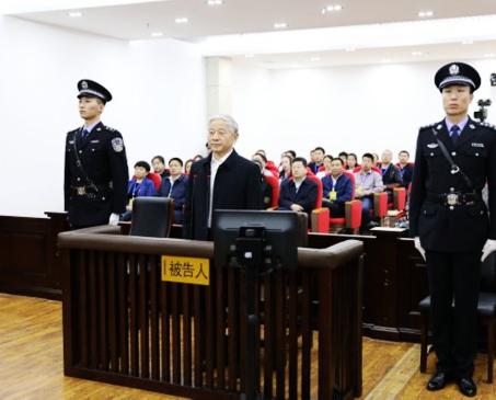 全国政协原常委孙怀山案一审开庭