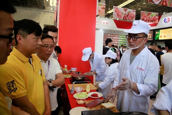 漯河食品博览会开幕