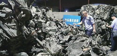 海关查获48亿元走私钢铁废碎料案        6月4日晚至5日上午,海关开展打击出口走私钢铁废碎料集中收网行动,抓获犯罪嫌疑人245名。
