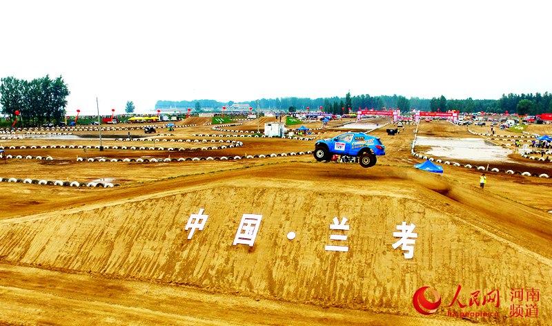 中国兰考首届全国汽车场地越野公开赛启动
