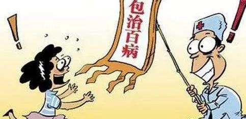 """戳破骗子吹出的肥皂泡(民生观)        最近,朋友正在为一件事而烦恼:老妈非要买一个""""养生神器"""":排毒洗脚仪……"""