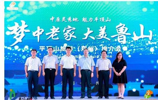 引客入平平顶山暑期v刑法推介在郑州举行刑法司够只吗看考攻略图片
