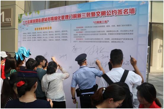 郑州二七区解放路街道:人人争