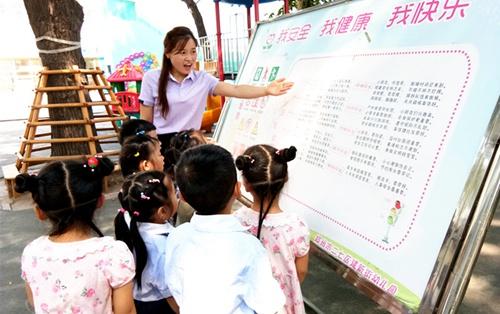 郑州二七建新街幼儿园上好安全第一课