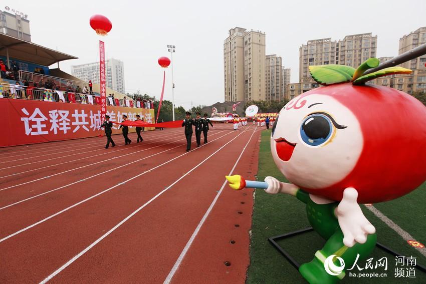 奋进新时代辉县市第十届运动会暨全民健身大会开幕