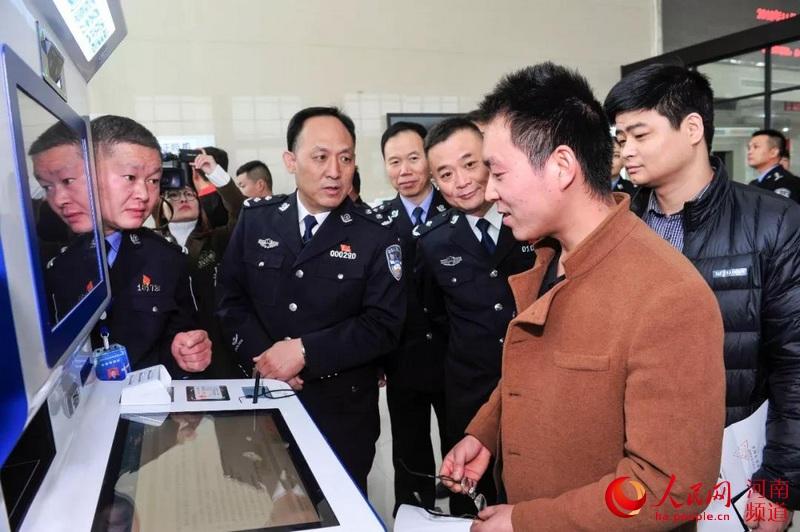 """河南县级车管所""""放管服""""改革观摩体验活动在登封举行"""
