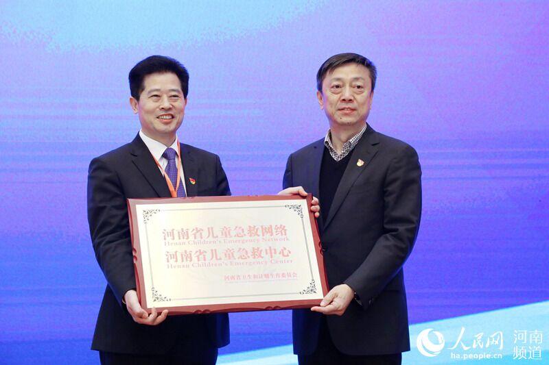 河南建立三级儿童急救网络 全国首创