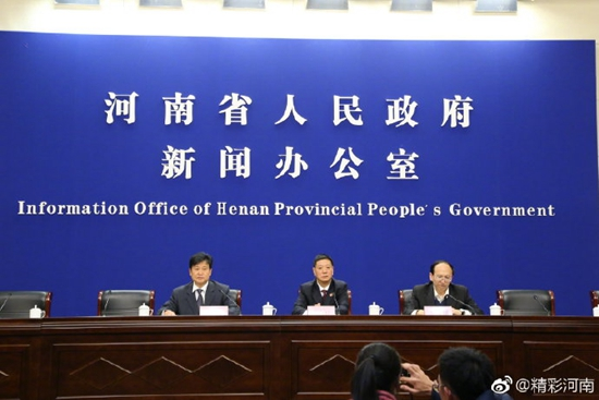 """河南省""""两院""""出台""""30条意见"""" 服务保障民营企业"""