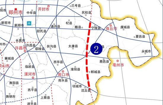 洛宁gdp_洛宁县召开全县经济工作会议