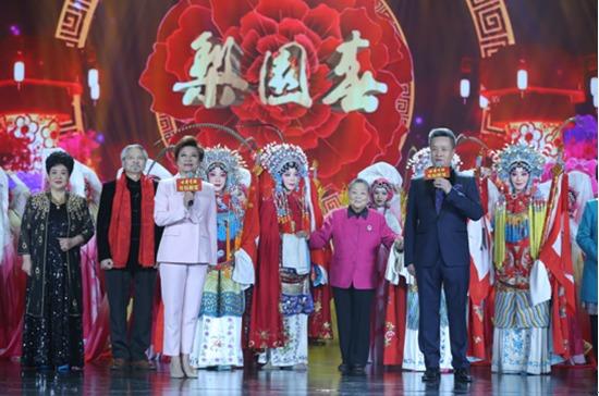 《梨园春》唱响北京 用中国传统文化致敬改革开放40周年