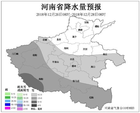 河南省气象台最新预报:雾霾减弱 低温来袭