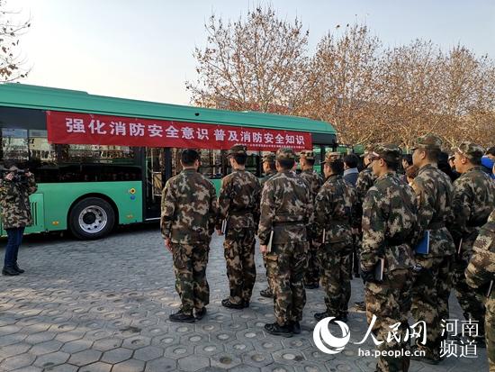 公交车消防安全试题及答案图片