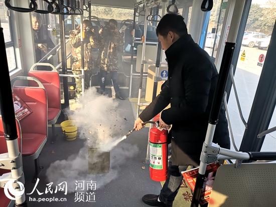 公交车消防安全知识图片