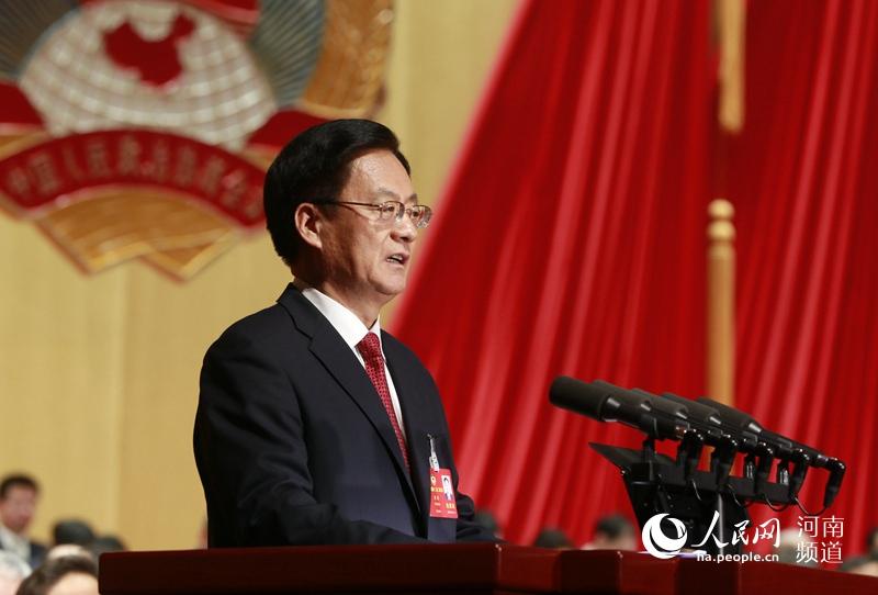 河南省政协十二届二次会议在郑州开幕