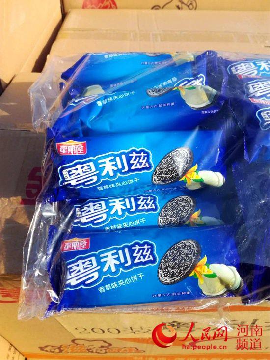 砸冒牌、护品牌 漯河集中销毁成吨重的山寨食品