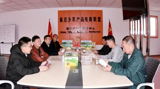 http://www.110tao.com/zhengceguanzhu/18895.html
