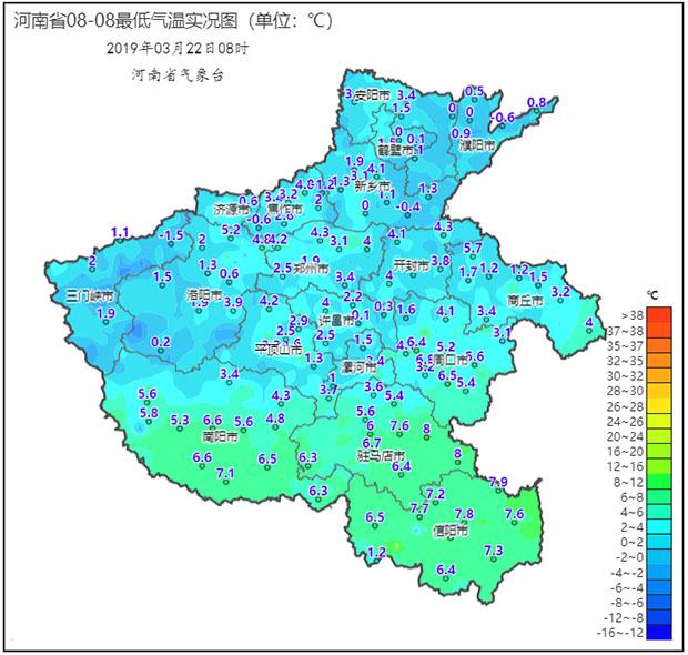 @河南人!3月24日前后河南将出现一次轻度倒春寒过程