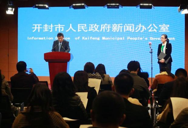 2019中国(开封)清明文化节将于4月1日至4月10日举行
