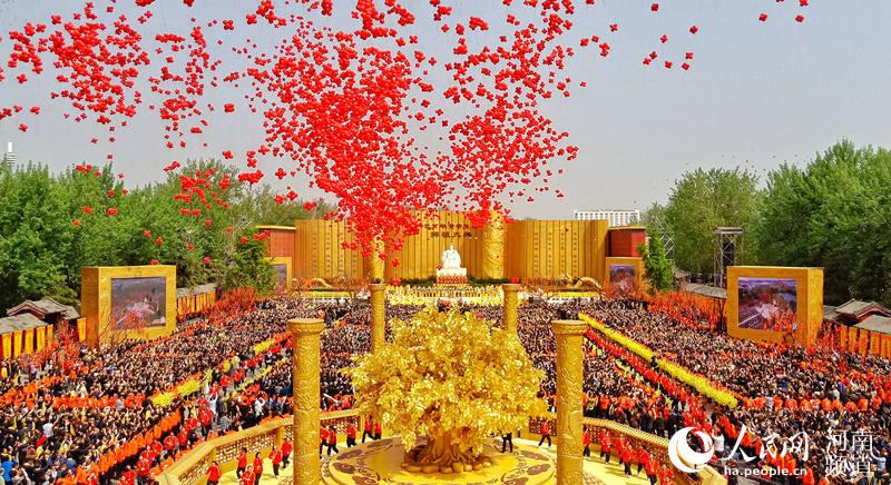 黄帝故里拜祖大典昨日举行 40个国家和地区近万人参与