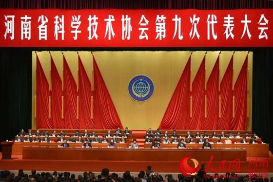 河南省科协第九次代表大会昨日闭幕 曹奎当选主席