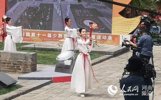 第十一届全国少数民族传统体育运动会火种采集在郑州举行