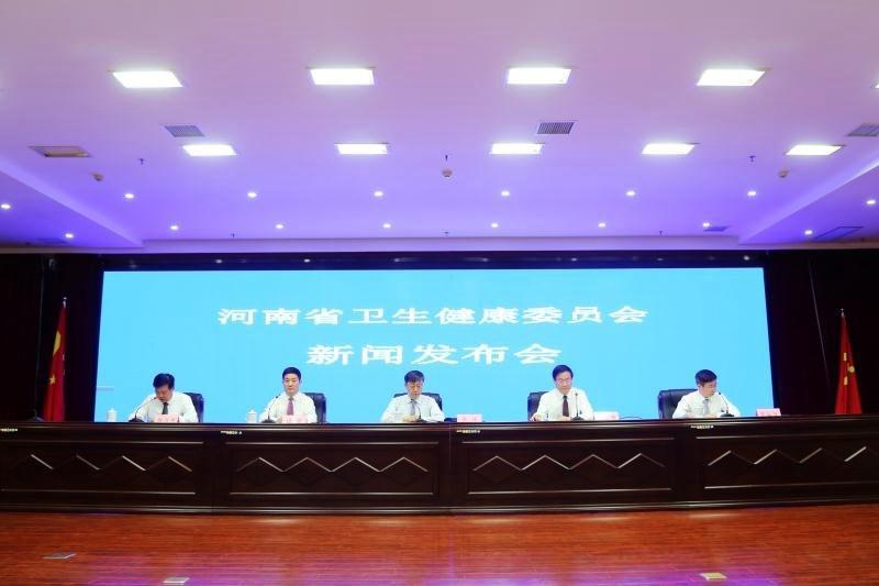 远程移动急救、手术指导 河南建成全国首个5G医疗实验网络